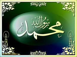 Al Mawlid