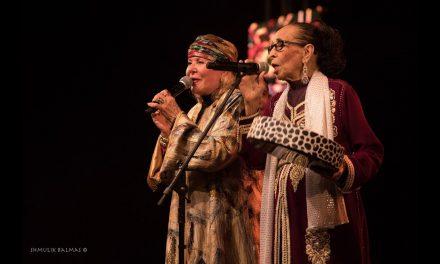 16ème Festival des Andalousies Atlantiques   à Essaouira