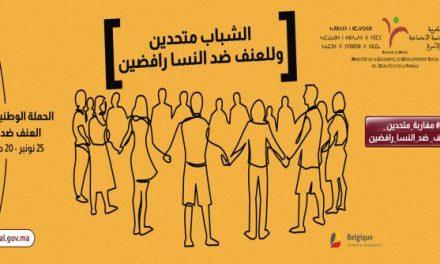 LANCEMENT DE LA 17 ÈME CAMPAGNE DE SENSIBILISATION CONTRE LA VIOLENCE Á L'ÉGARD DES FEMMES