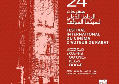 24E ÉDITION FESTIVAL INTERNATIONAL DU CINÉMA D'AUTEUR DE RABAT