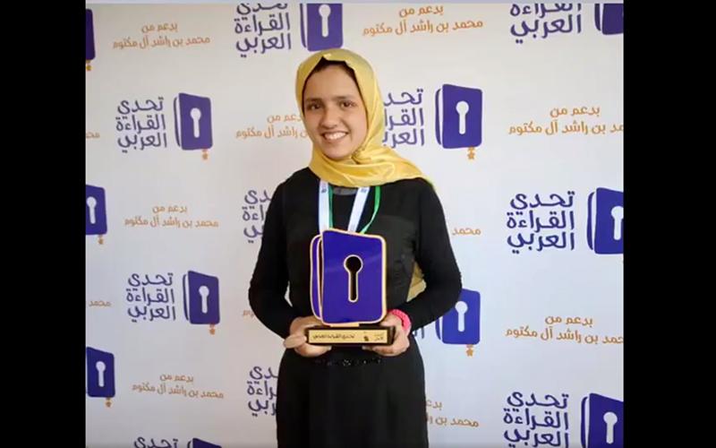 Défi de la lecture arabe: Une jeune lycéenne Marocaine en finale du concours
