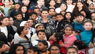 La Princesse Lalla Meryem préside la cérémonie de clôture de la 16è édition du Congrès National des Droits de l'Enfant