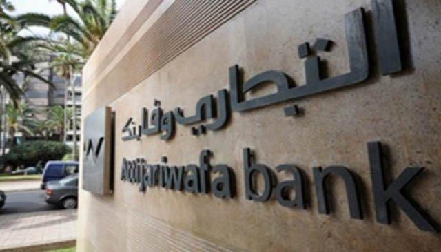 Mission multisectorielle d'Attijariwafa bank à Douala
