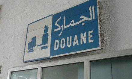 Le Maroc mène une lutte  contre la fraude et la contrebande