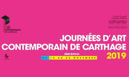 TUNIS, INVITE L'ART PLASTIQUE MAROCAIN
