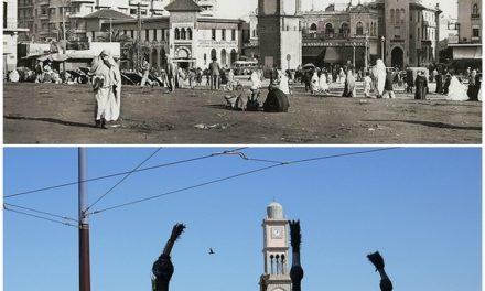 Washington abritera une conférence sur l'histoire contemporaine du Maroc