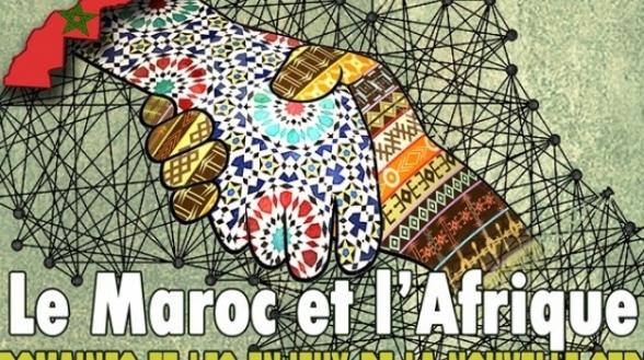 LE MAROC EST LE PREMIER INVESTISSEUR EN AFRIQUE ET LE DEUXIÈME SUR LE CONTINENT