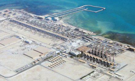 lancement des travaux de la plus grande usine de dessalement au monde