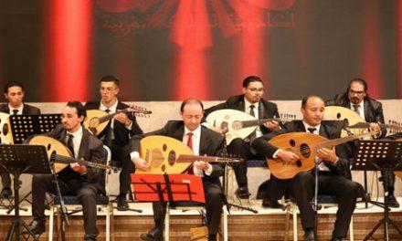 Les luthistes de Dar Al Ûd en concert à l'Académie du Royaume du Maroc à Rabat