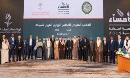 Election du Maroc membre du bureau exécutif du conseil des ministres arabes du Tourisme