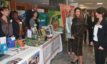 La Princesse Lalla Meryem préside à Rabat la cérémonie d'inauguration du Bazar international de Bienfaisance du Cercle diplomatique
