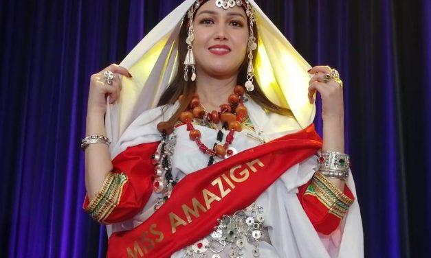 Hajar Mrabet de Tafraout élue Miss Amazigh 2019