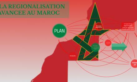 Un premier colloque national sur la régionalisation avancée à Agadir