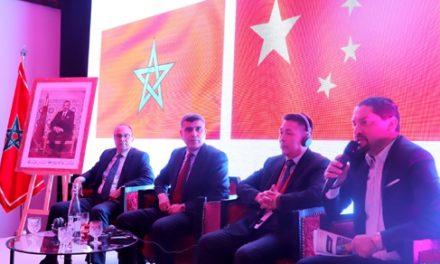 Forum d'investissements maroco-chinois à Laâyoune