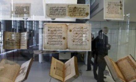L'Institut du monde arabe à Paris célèbre la journée mondiale de la langue arabe