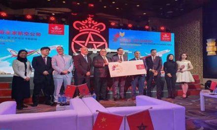 Royal Air Maroc lance une ligne aérienne directe Casablanca – Pékin