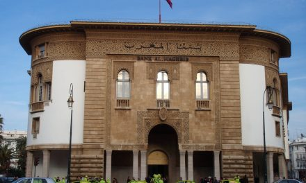 BANK AL-MAGHRIB LANCE UN NOUVEL INDICE MONÉTAIRE