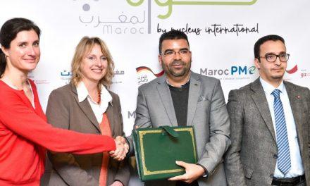Maroc PME/GIZ :Signature de 19 conventions pour le soutien à l'entrepreneuriat
