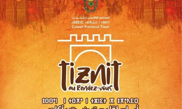 """DES PRODUITS DE TERROIR SERONT EXPOSÉS AUX """"Journées de Tiznit à Agadir"""" du 18 au 25 janvier"""