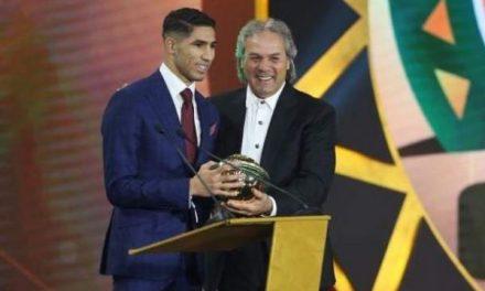 Achraf Hakimi, meilleur jeune joueur africain de l'année