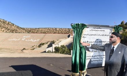 """le roi Mohammed VI inaugure le barrage """"Moulay Abderrahmane""""dans la province de Essaouira"""