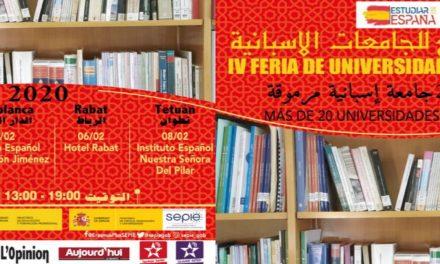 Le Maroc accueille La 4e édition du Salon des universités espagnoles