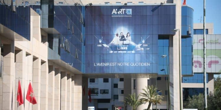 Maroc Telecom condamné à une amende de 3.3 MMDH