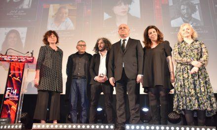 Coup d'envoi de la 21ème édition du Festival national du film de Tanger