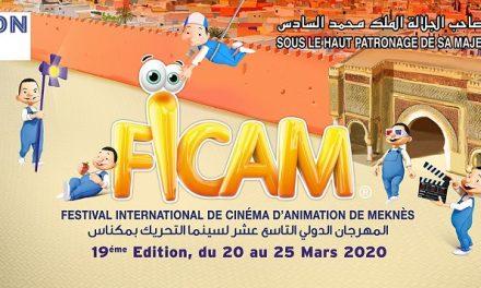 FESTIVAL INTERNATIONAL DE CINÉMA D'ANIMATION DE MEKNÈS 2020: l'Egypte invité d'honneur