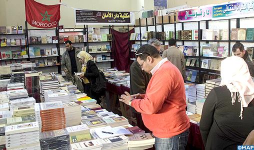 SIEL: Près d'un demi-million de visiteurs au Salon du livre