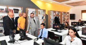 « Argana », une plateforme pour aider les jeunes à créer leur entreprise