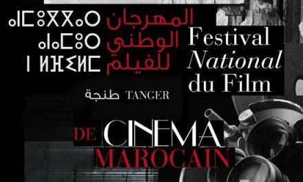 Festival National du Film de Tanger: La 21è édition du 28 février au 07 mars 2020