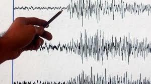 Deux secousses telluriques  enregistrées dans la province de Midelt