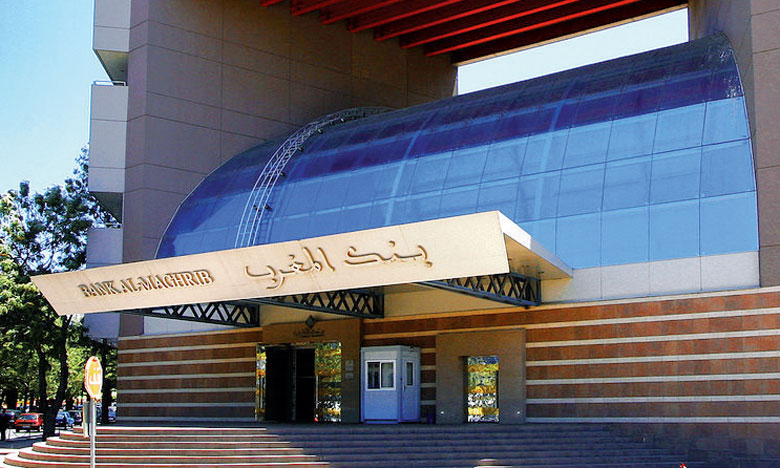 Covid-19: Bank Al-Maghrib adopte de nouvelles mesures pour soutenir l'économie et le système bancaire