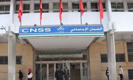 Covid-19: La CNSS annonce des mesures exceptionnelles