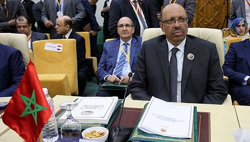 Le terrorisme, un grand défi dans la région arabe 1