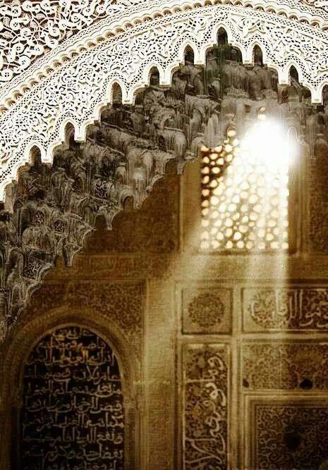 Les mosquées du Maroc 7