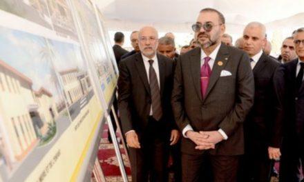 """le Roi lance les travaux de construction d'un """"Centre médical de proximité """" à Fès"""
