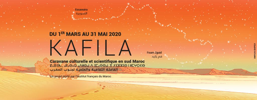 Caravane culturelle et scientifique en sud Maroc 1