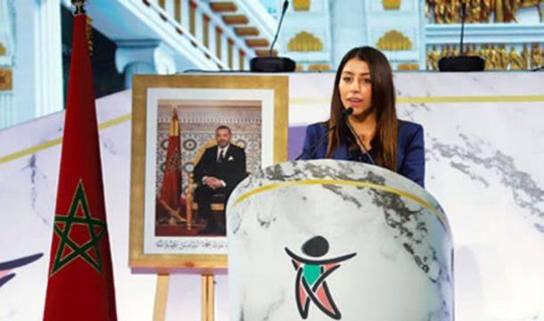 Rabat, ville protectrice de ses enfants: la capitale comme modèle africain 1