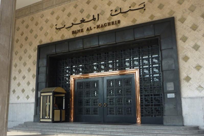 Bank Al-Maghrib met en place une ligne de refinancement des nouveaux crédits pour les TPME