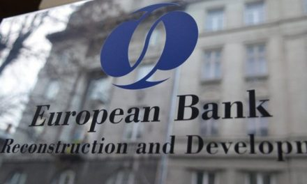 La BERD accorde une facilité de financement de 145 M€ à BMCE Bank of Africa