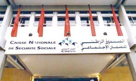 """Maroc : Réouverture du portail """"covid19.cnss.ma"""" pour la déclaration des salariés en arrêt de travail"""