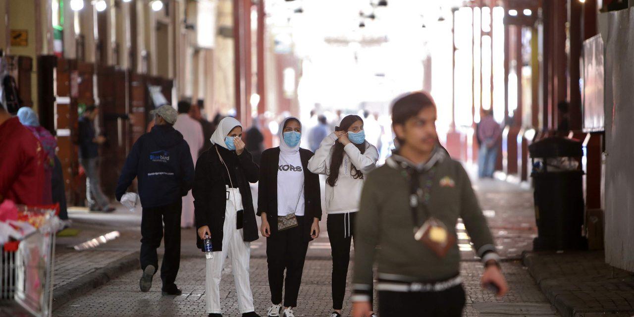 Covid-19 Maroc : 76 nouveaux cas et 3 décès