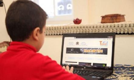 Maroc/UE: signature d'un accord de don de 1,5 MMDH en appui à l'éducation et la formation
