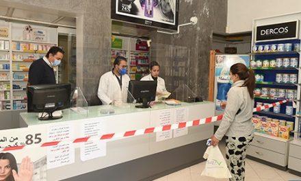 Covid-19/ Maroc: les pharmacies approvisionnées de 4,5 millions masques par jour