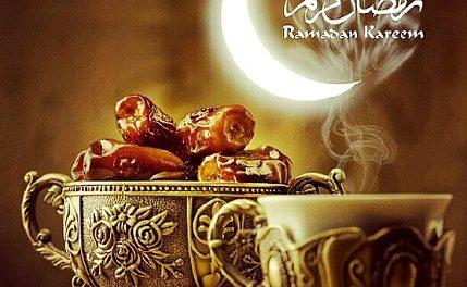 Le mois de Ramadan commence samedi au Maroc