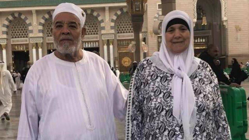 Un marocain aux Pays-Bas perd ses deux parents et son oncle à cause du coronavirus 1