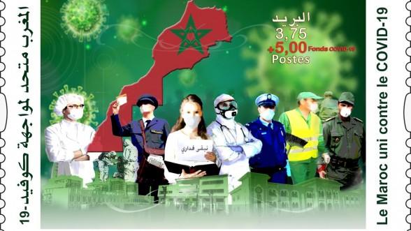 Barid Al-Maghrib émet un timbre-poste commémoratif en hommage à la solidarité marocaine