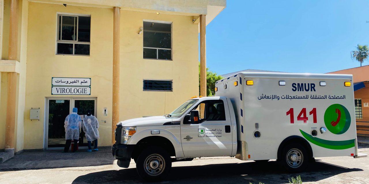 Covid-19: 35 nouveaux cas confirmés au Maroc, 7.636 au total